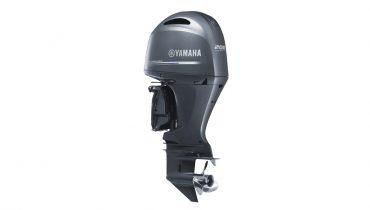Vente de moteur Yamaha F200 FETL-EFI vue du moteur
